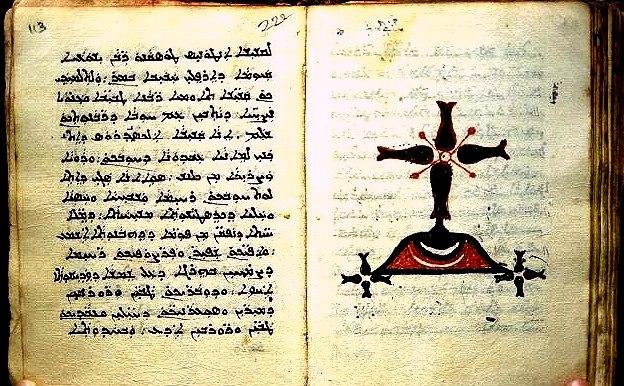 East Syriac Script Thaksa