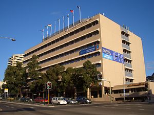 Edgecliff, New South Wales - Edgecliff Centre, New South Head Road