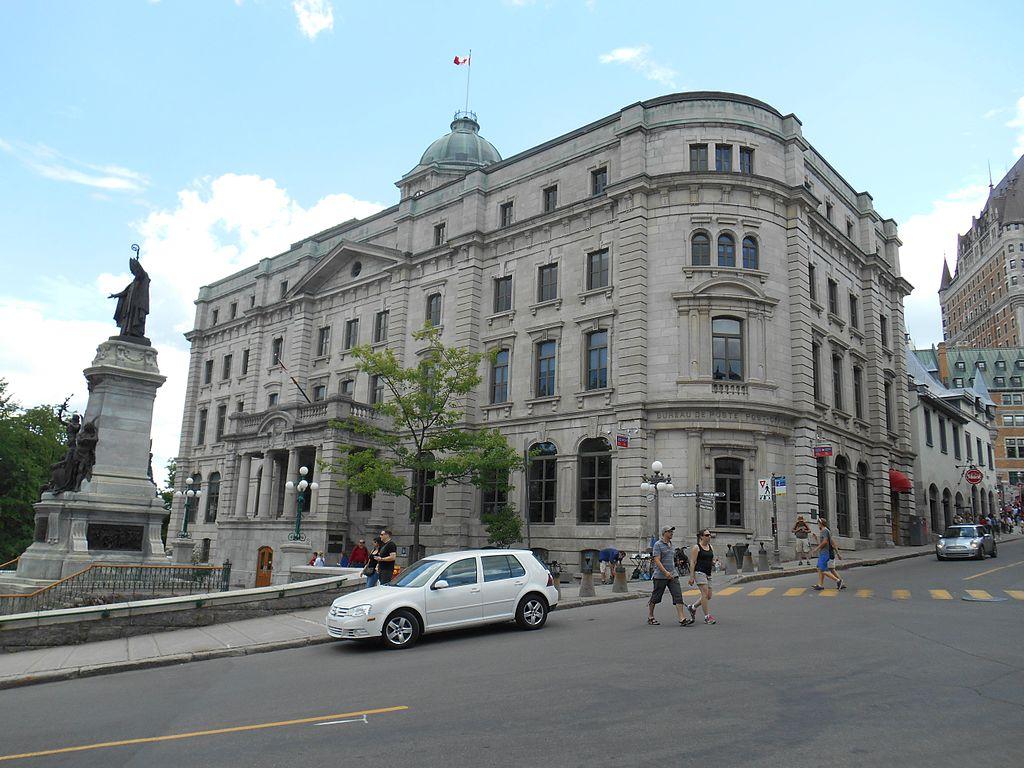 file edifice louis s st laurent 03 jpg wikimedia commons