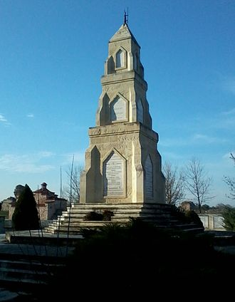 Balkan Wars Memorial Cemetery in Edirne - Monument in the Balkan Wars Memorial Cemetery in Edirne.