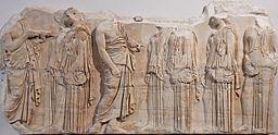 Egastinai frieze Louvre MR825