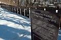 Ehemaliger jüdischer Friedhof in Innsbruck.jpg