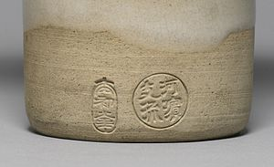 Ceramic glaze - Detail of dripping rice-straw ash glaze (top), Japan, 1852