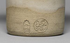 Ash glaze - Detail of dripping rice-straw ash glaze (top), Japan, 1852
