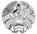 Emblem of Byelorussian SSR 1937.jpg