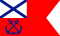 Ensigns of Odessa Marine Battalion.png