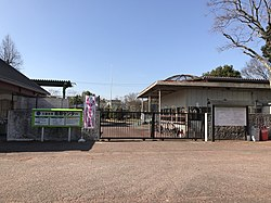 Entrance of Kurume City Bird Center.jpg