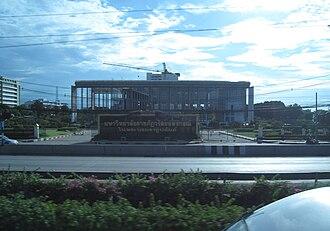 Valaya Alongkorn - Valaya Alongkorn Rajabhat University