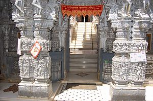 Kothara, Kutch - Image: Entrance to Jain Temple