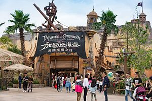Pirates of the Caribbean: Battle for the Sunken Treasure - Image: Entrane to Pirates of the Caribbean Battle for the Sunken Treasure at Shanghai Disneyland Park