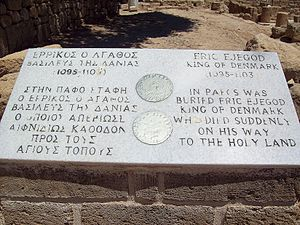 Eric I of Denmark - Plaque commemorating Eric I's burial in Paphos, Cyprus