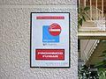 Espacio sin humos, Prohibido fumar.jpg