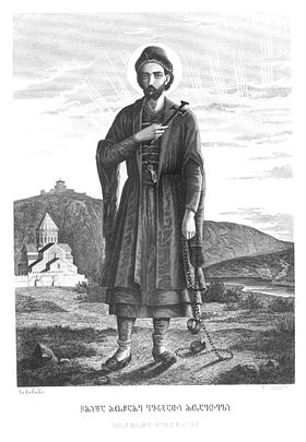 Image illustrative de l'article Eustathe de Mtskheta