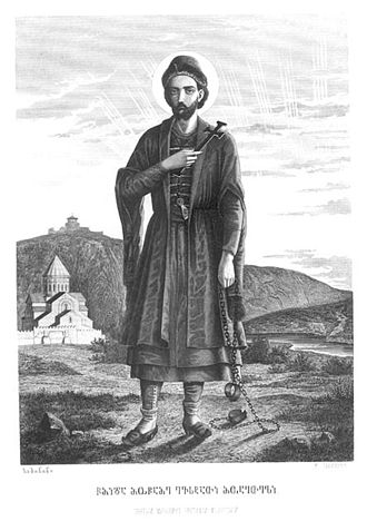 Eustathius of Mtskheta - Eustathius of Mtskheta (Sabinin, 1882)