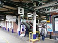 Exit from Platform 8, Reading station - geograph.org.uk - 1715257.jpg
