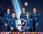 v.l.n.r.: Jack Fischer, Fjodor Jurtschichin, Thomas Pesquet, Peggy Whitson und Oleg Nowizki