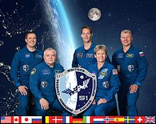 Expedition 51 crew portrait.jpg