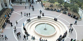 Al-Quds University - Image: Faculty of Science & Technology