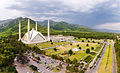 Faisal Mosque nestled in Margalla Hills.jpg