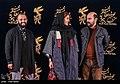 Fajr International Film Festival - Tabestane Dagh Press Conference 12.jpg