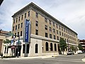 Fifth Third Bank Building, Findlay, Ohio.jpg