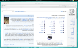 Firefox-29.0-Hebrew-GNOME.png