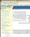 Firefox-greasemonkey-rss.png