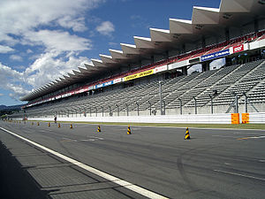 Fuji Speedway - Rebuilt grandstand in the 2000s