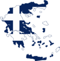 Flag map of Greece (1970-1975).png