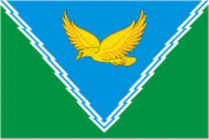 Apsheronsky District - Image: Flag of Apsheronsk rayon (Krasnodar krai)