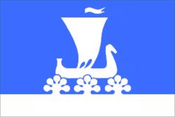 Картинки по запросу герб города кириши