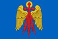 Flag of Putyatinskoe (Ryazan oblast).png