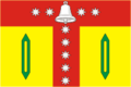 Flag of Trubinskoe (Moscow oblast).png