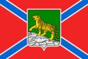 符拉迪沃斯托克(海參崴)[1]旗幟
