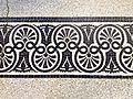 Floor tiles - The Historical Society of Washington D.C..jpg