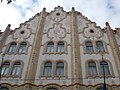 Former Postal Savings Bank, CoA. - Hold Street, 2016 Budapest.jpg