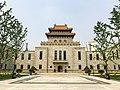 Former Shanghai Library.jpg