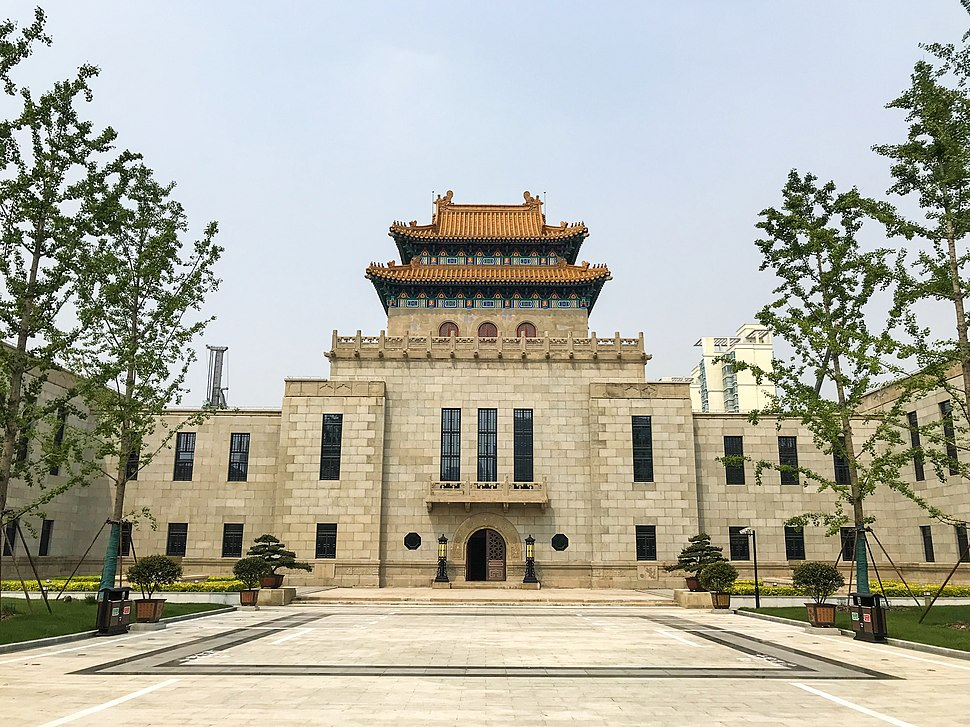 Former Shanghai Library