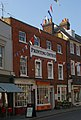 Former printing office, Sun Street, Hitchin - geograph.org.uk - 2374200.jpg