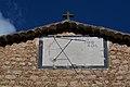 Fornalutx, reloj de son fachada iglesia, 02.jpg
