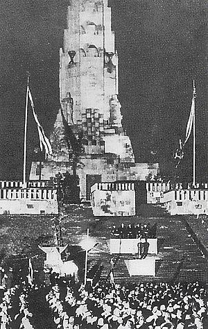Founding ceremony of the Hakko ichiu (All the world under one roof) monument in 1940 Founding Ceremony of the Hakko-Ichiu Monument.JPG