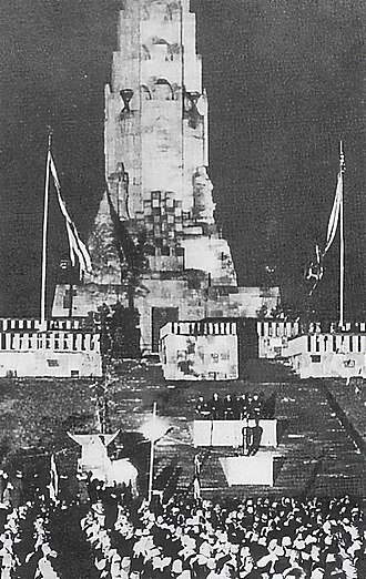 Hakkō ichiu - Founding Ceremony of the Hakko-Ichiu Monument on April 3, 1940. It had Prince Chichibu's calligraphy of Hakkō ichiu, carved on its front side.