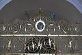 Freising Dom St. Maria und St. Korbinian Gitter 333.jpg