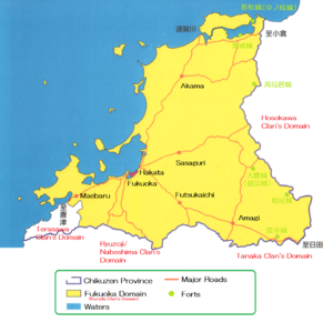 Fukuoka Domain - Fukuoka Domain (Early 17th century)