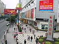 Fuzhou shopping center.jpg