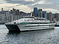 GAO MING Fortune Ferry Central to Hung Hom in Hung Hom 10-09-2020(3).jpg