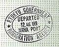 GRI exit stamp.jpg