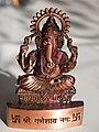 Ganesh avec svastika.jpg