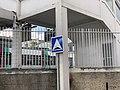 Gare Arcueil Cachan Cachan 5.jpg