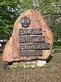 Gdańsk - Targ Rakowy (pomnik PPP).JPG
